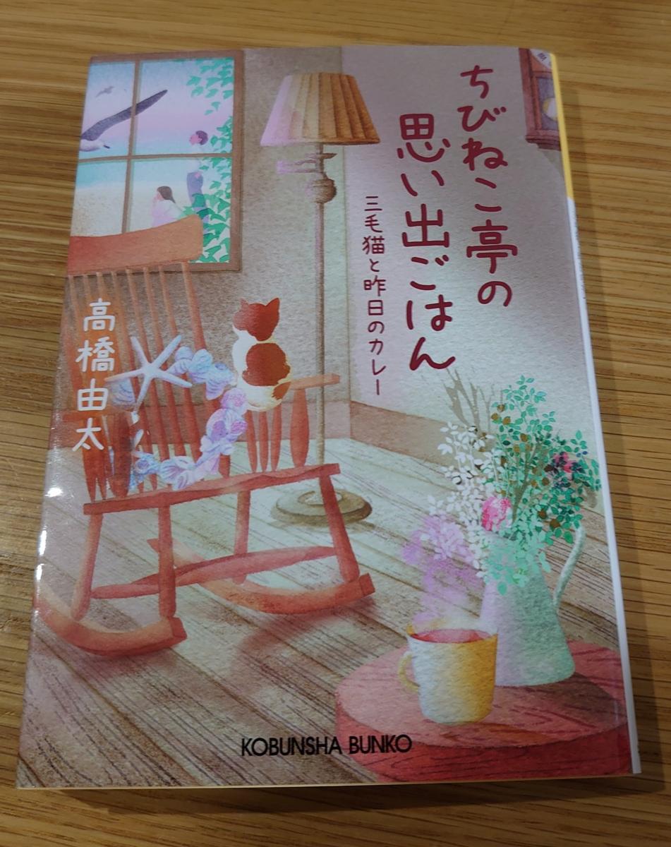 f:id:takahashiyuta2:20210215064523p:plain