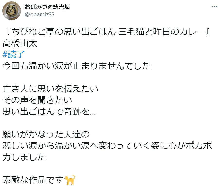f:id:takahashiyuta2:20210215064608p:plain