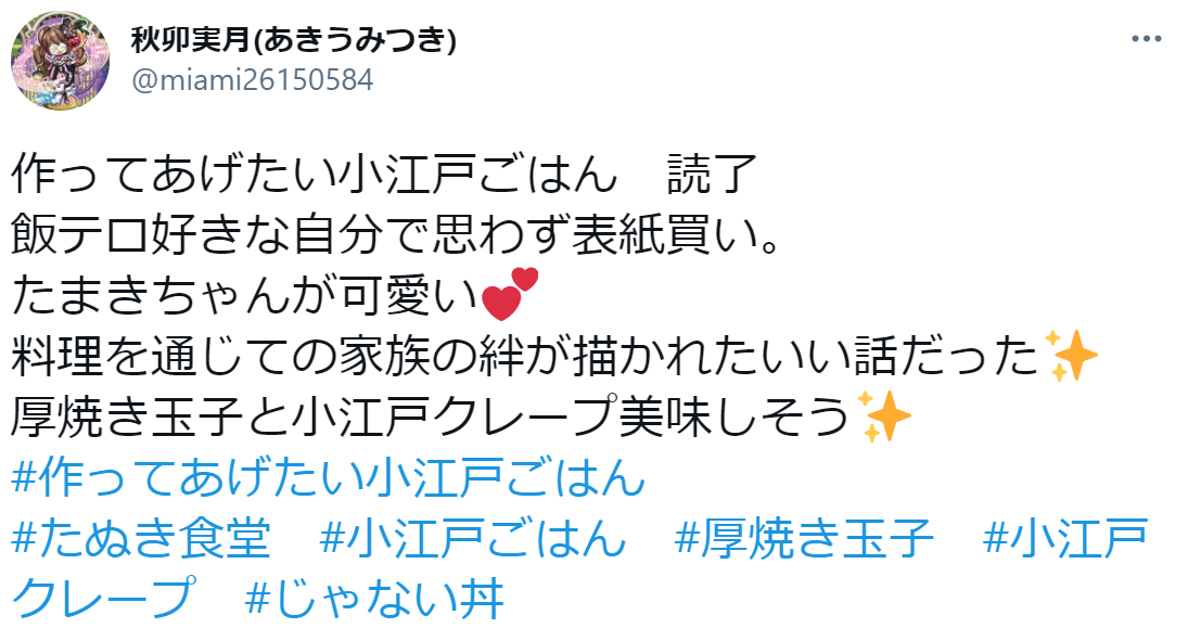 f:id:takahashiyuta2:20210216064150p:plain