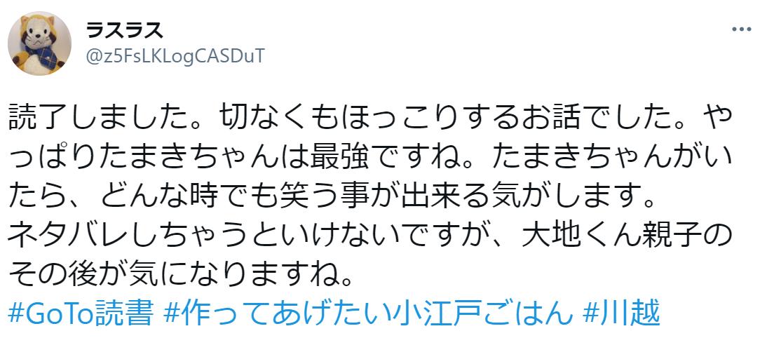 f:id:takahashiyuta2:20210217084052p:plain