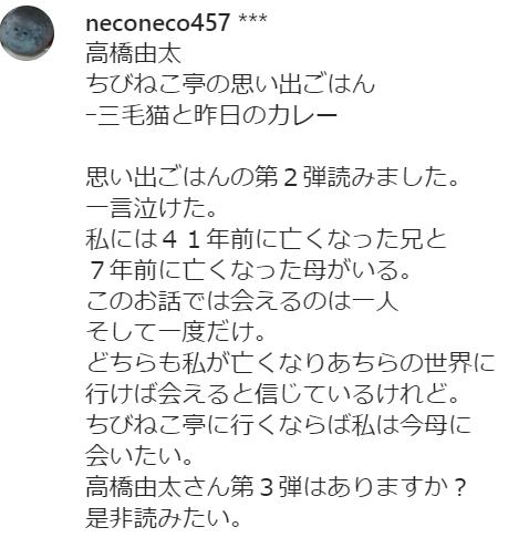 f:id:takahashiyuta2:20210218064855p:plain