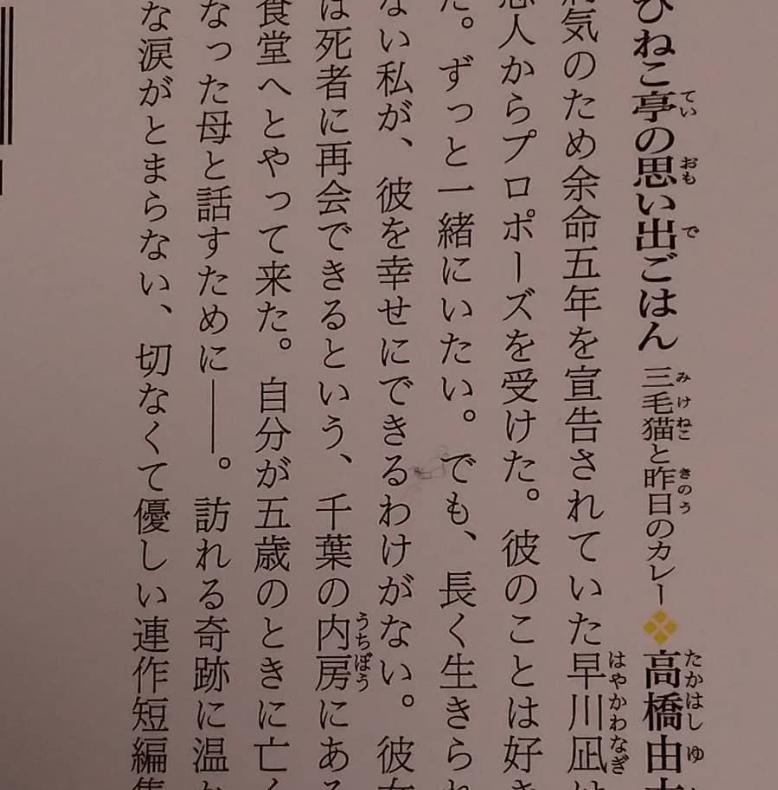 f:id:takahashiyuta2:20210218064933p:plain
