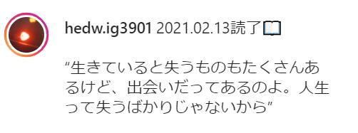 f:id:takahashiyuta2:20210219070223p:plain