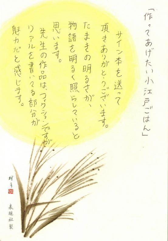f:id:takahashiyuta2:20210220144233p:plain