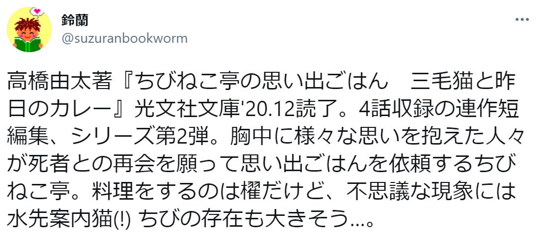 f:id:takahashiyuta2:20210221070929p:plain