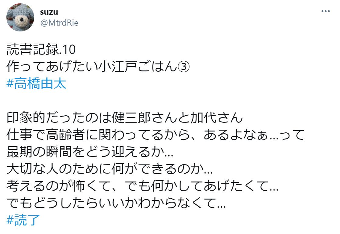 f:id:takahashiyuta2:20210223063705p:plain