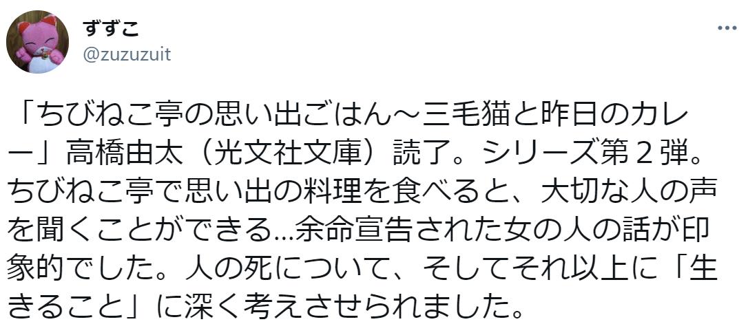 f:id:takahashiyuta2:20210224063527p:plain