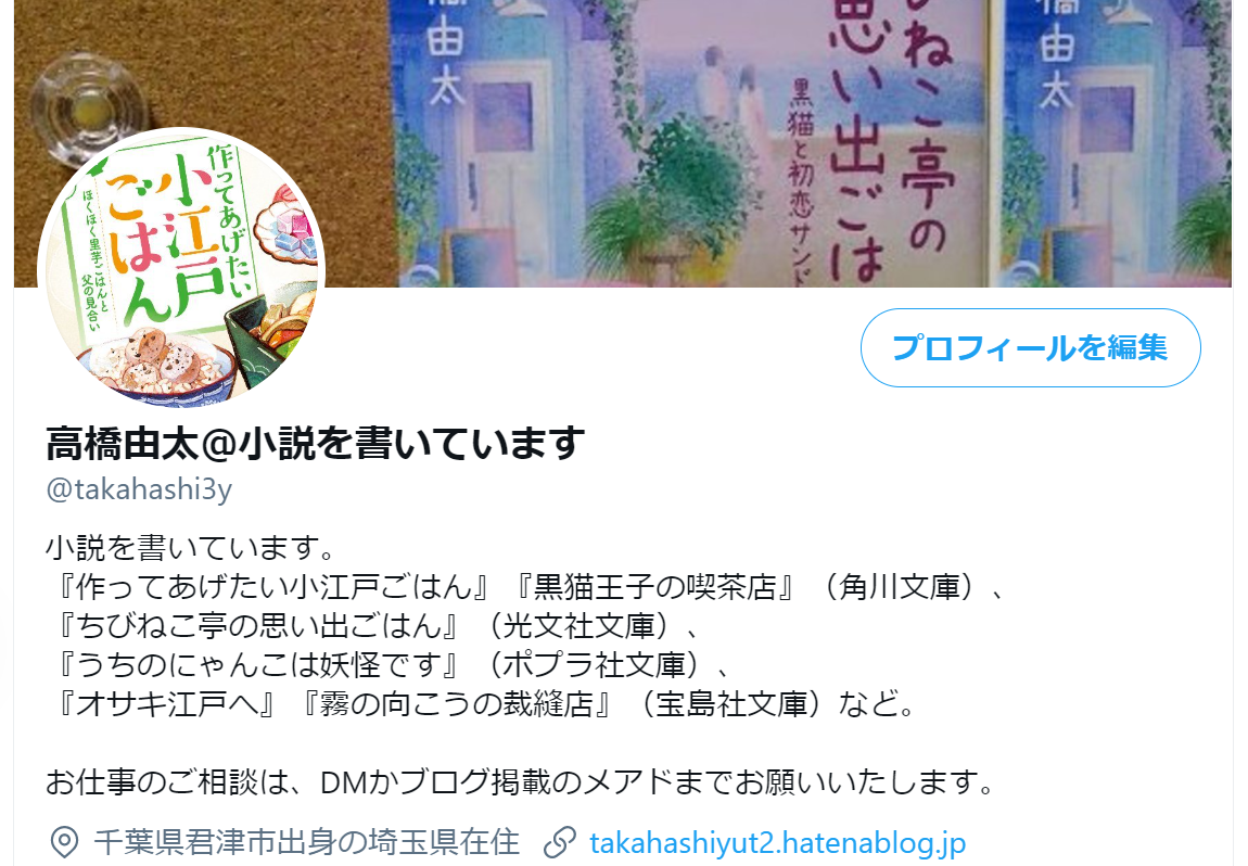 f:id:takahashiyuta2:20210224093357p:plain