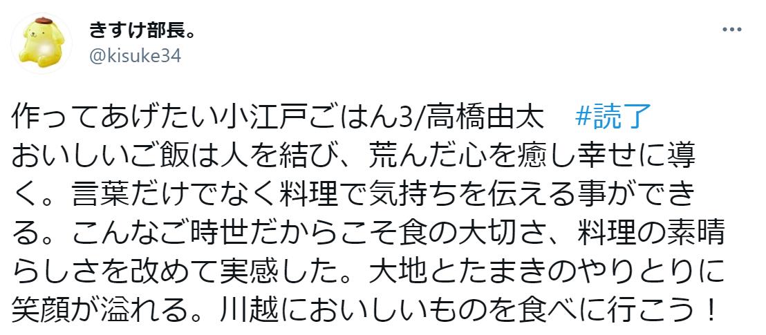f:id:takahashiyuta2:20210227071937p:plain