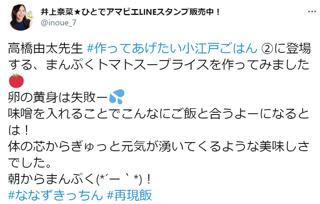 f:id:takahashiyuta2:20210301185647p:plain