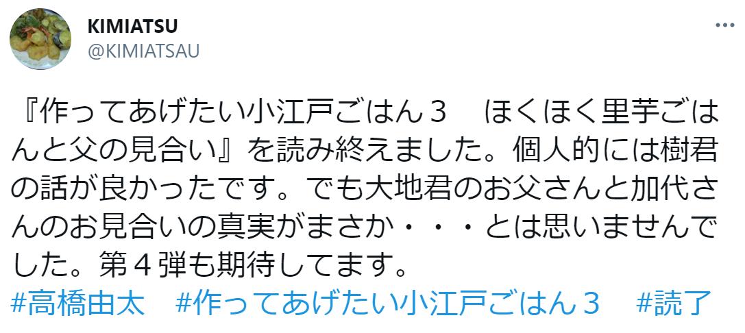f:id:takahashiyuta2:20210302201318p:plain