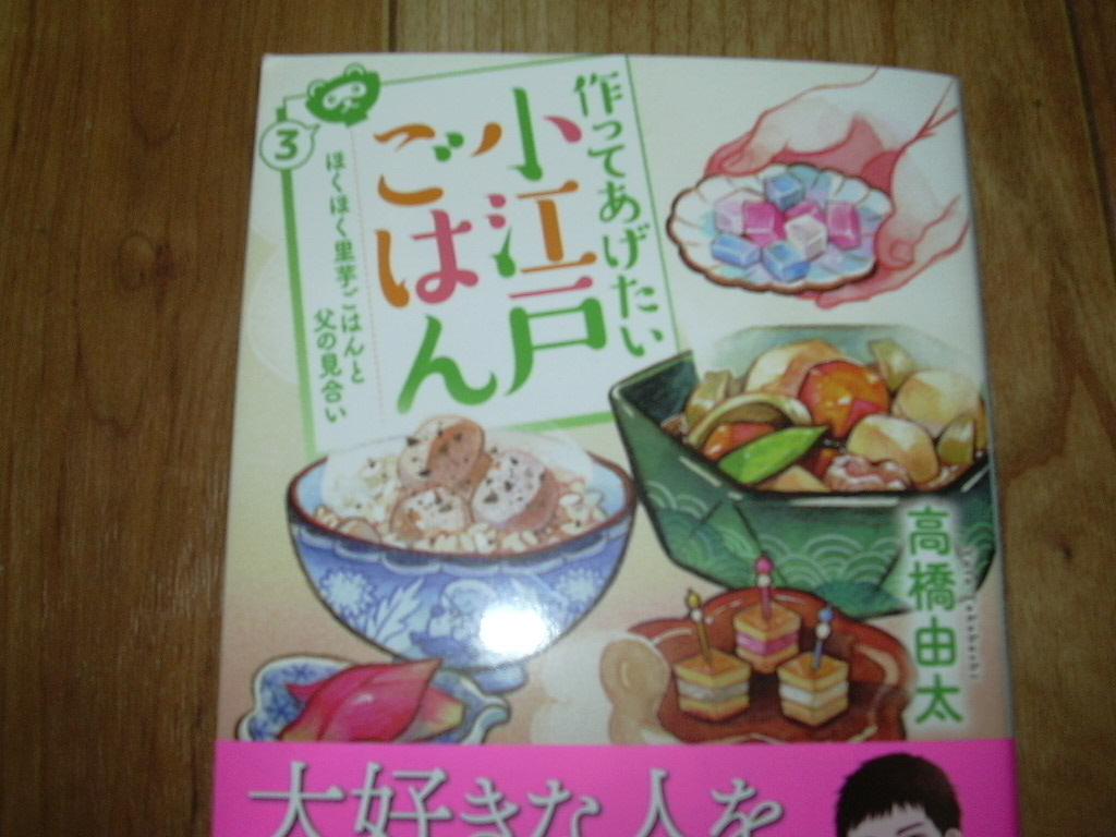 f:id:takahashiyuta2:20210302201412p:plain