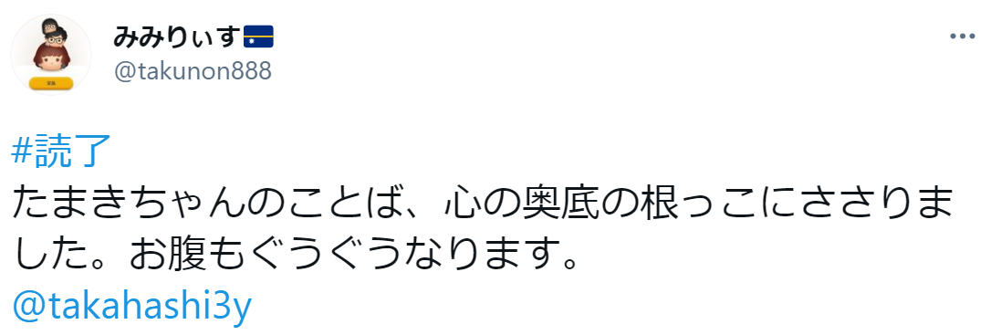 f:id:takahashiyuta2:20210303210149p:plain