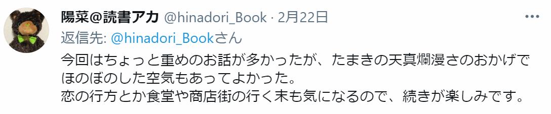f:id:takahashiyuta2:20210305193906p:plain