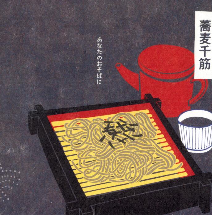 f:id:takahashiyuta2:20210306155629p:plain