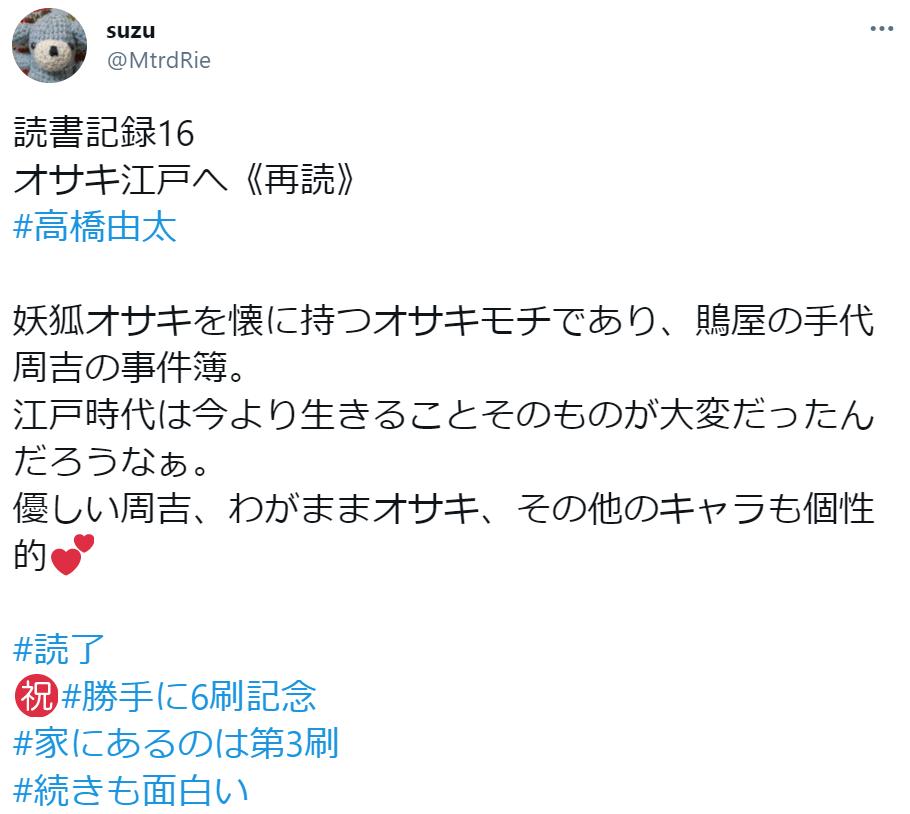 f:id:takahashiyuta2:20210310065926p:plain