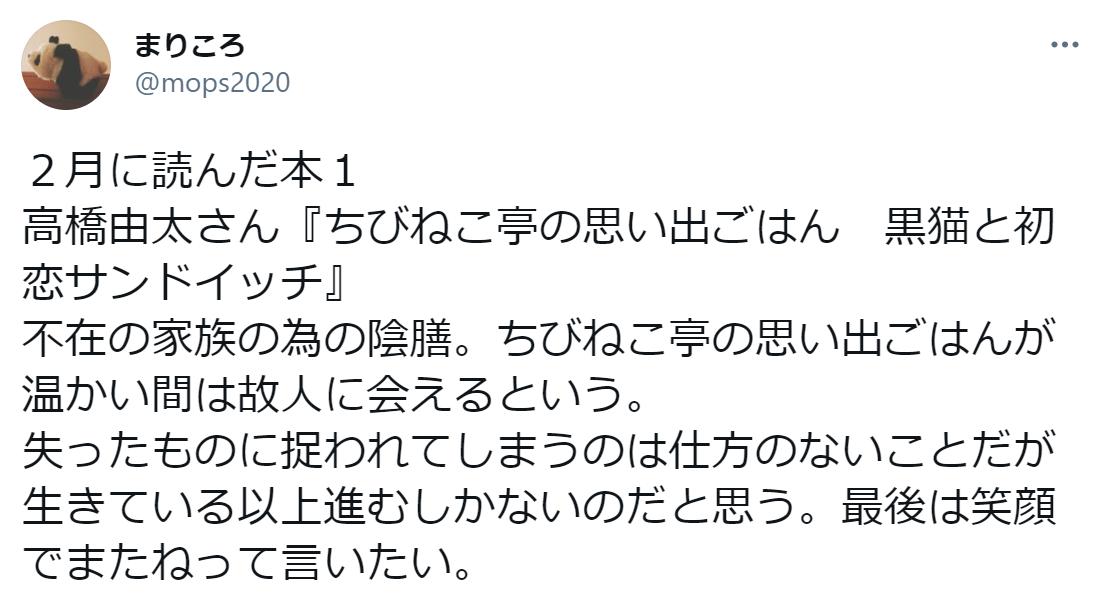 f:id:takahashiyuta2:20210311063420p:plain