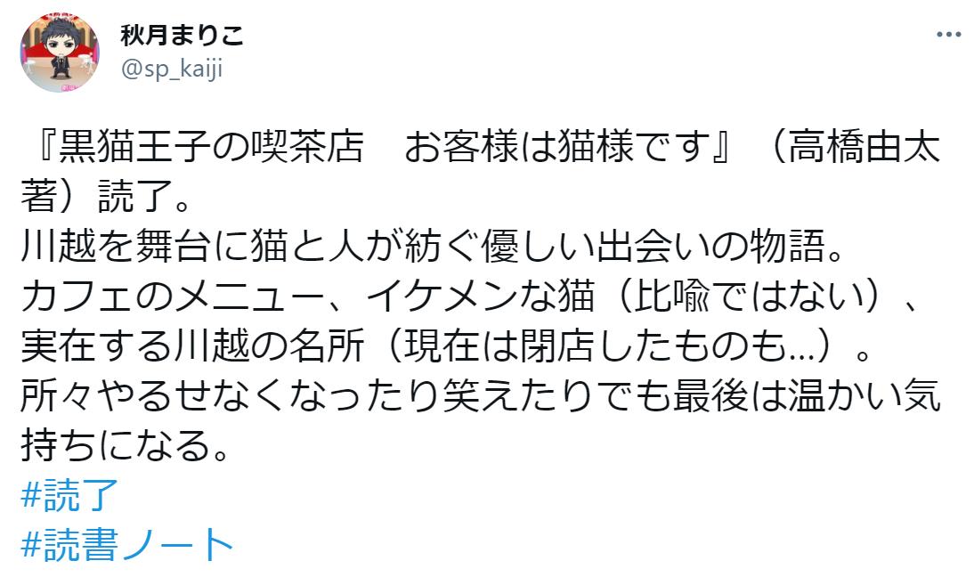 f:id:takahashiyuta2:20210313113852p:plain
