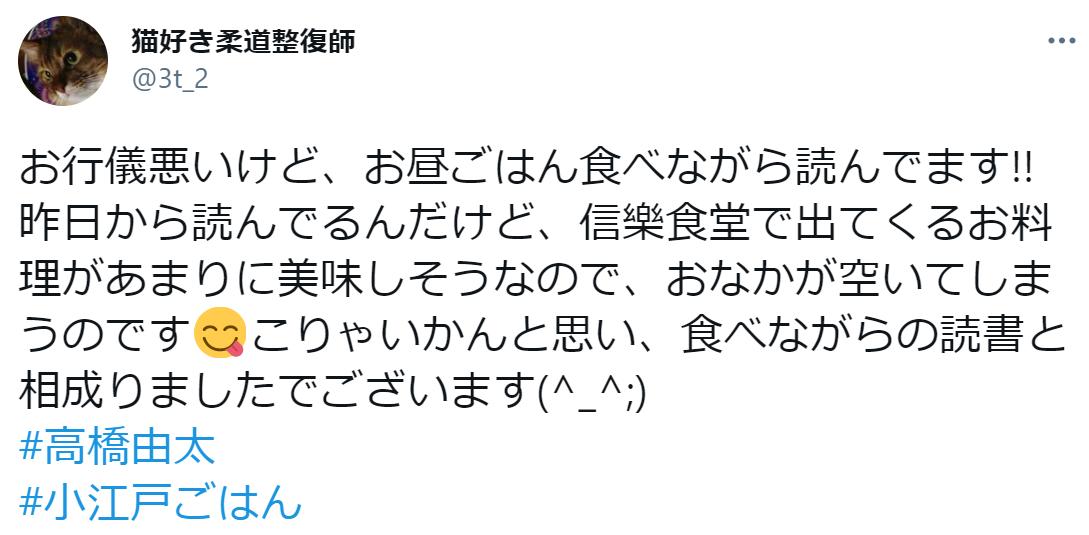 f:id:takahashiyuta2:20210314150452p:plain