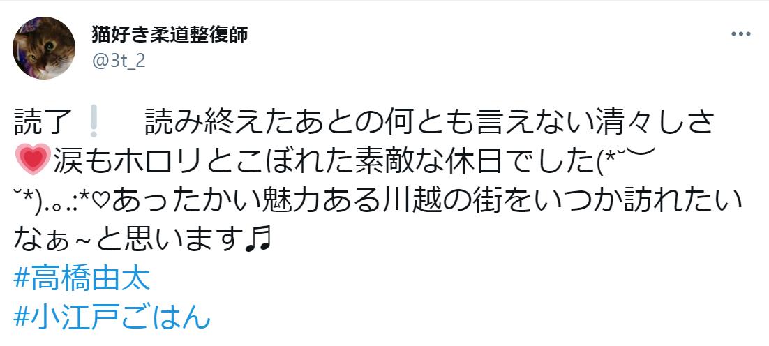f:id:takahashiyuta2:20210314150519p:plain