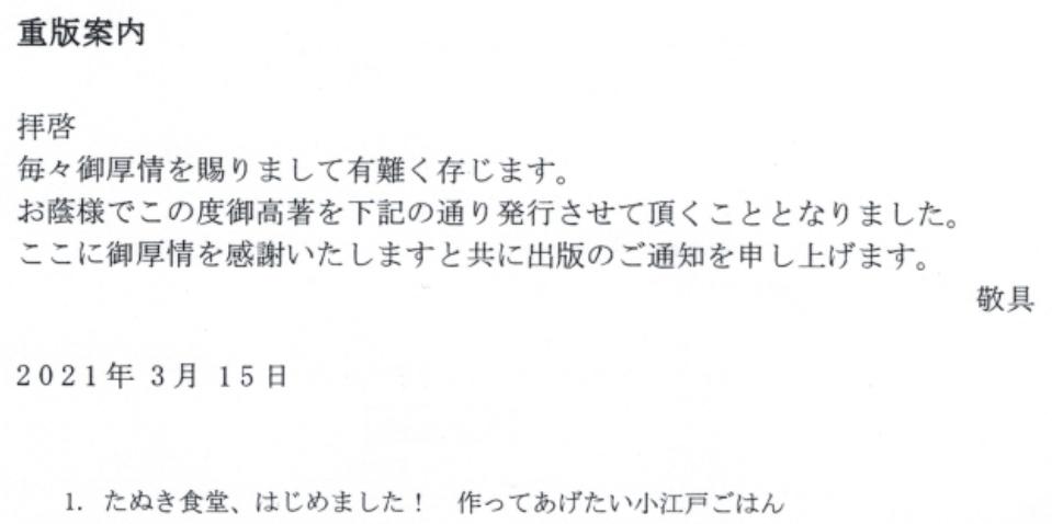 f:id:takahashiyuta2:20210317152011p:plain