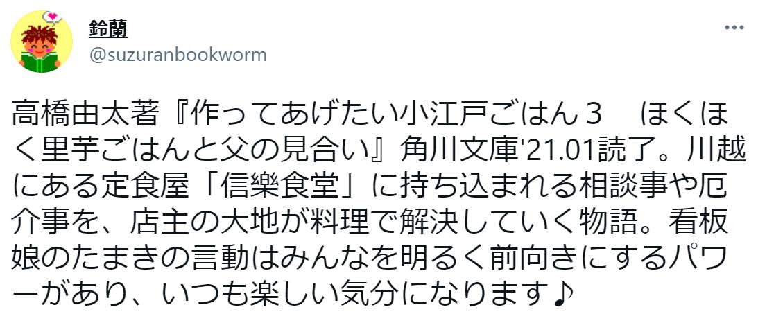 f:id:takahashiyuta2:20210320064800p:plain