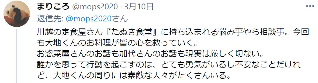 f:id:takahashiyuta2:20210323211106p:plain