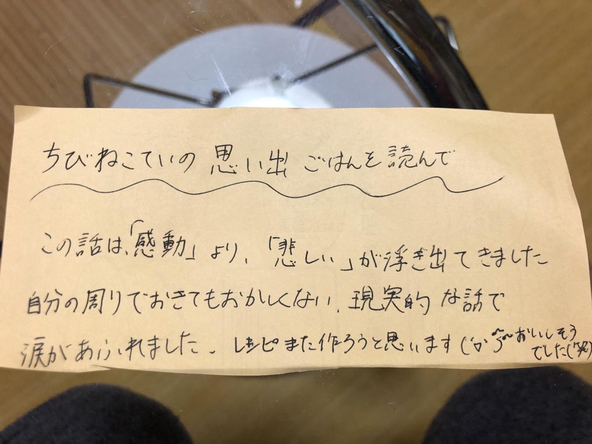 f:id:takahashiyuta2:20210326221546p:plain