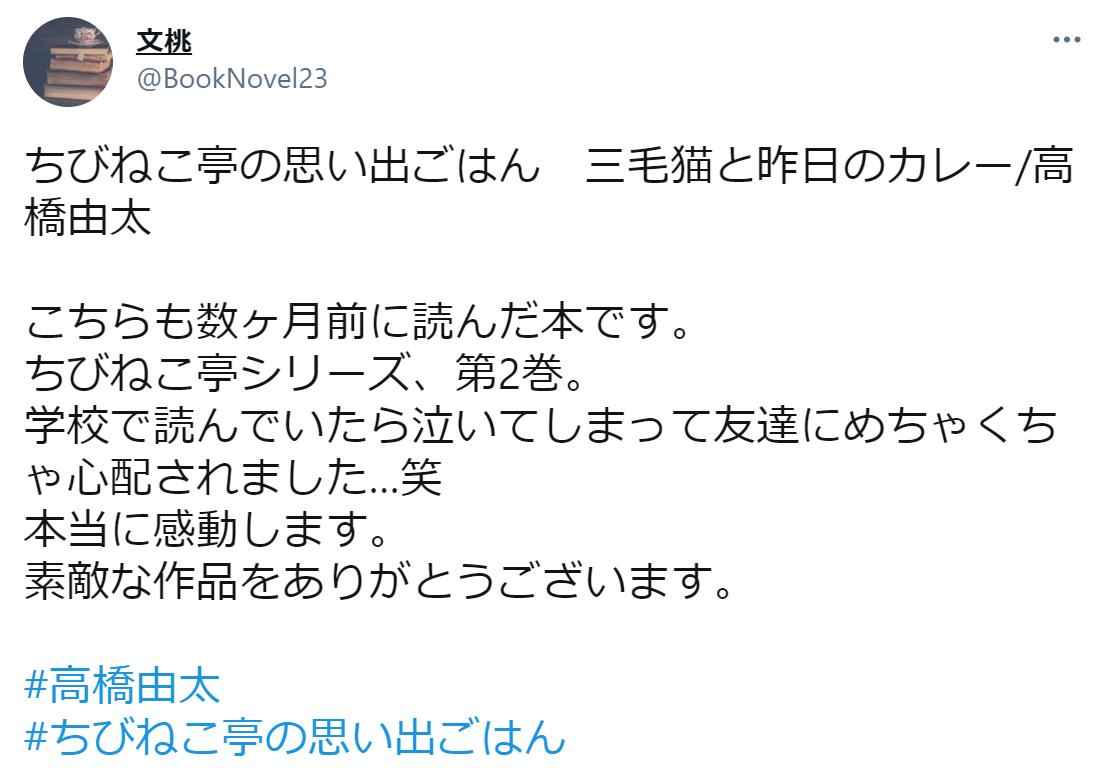 f:id:takahashiyuta2:20210331202949p:plain