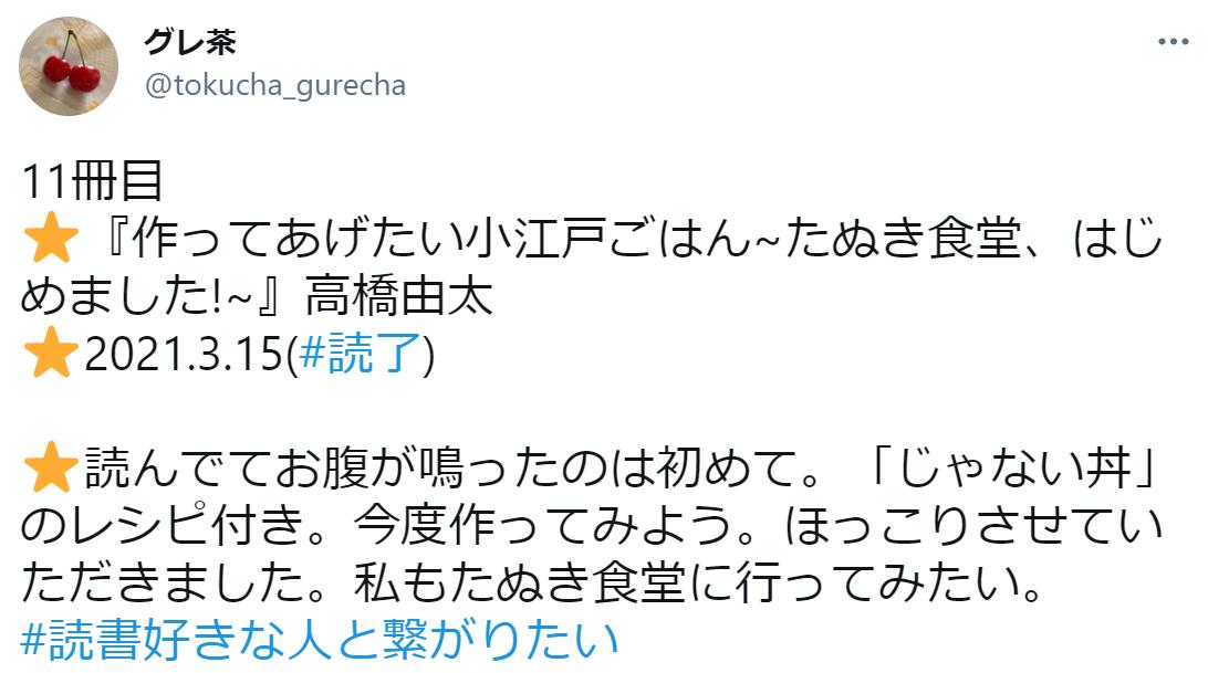 f:id:takahashiyuta2:20210403085623p:plain