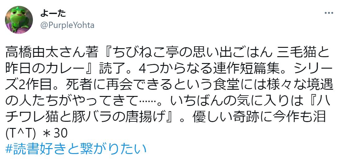 f:id:takahashiyuta2:20210409225730p:plain