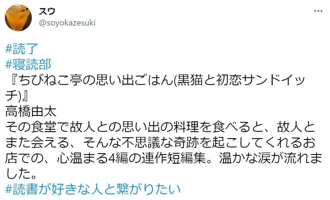 f:id:takahashiyuta2:20210414062141p:plain