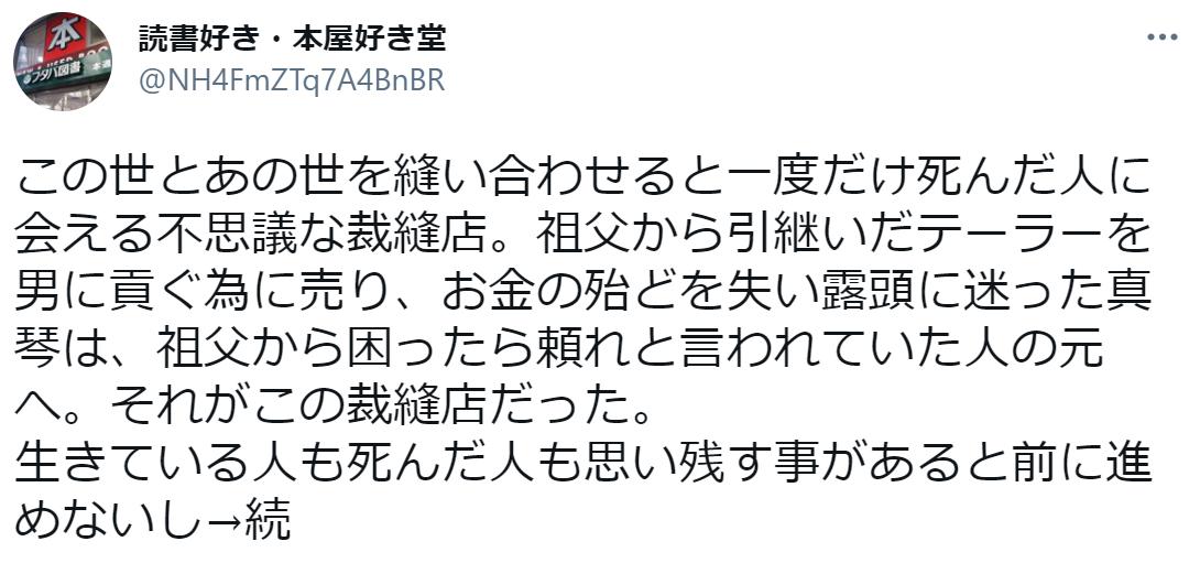 f:id:takahashiyuta2:20210419061316p:plain
