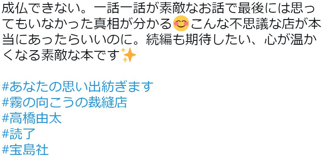 f:id:takahashiyuta2:20210419061344p:plain