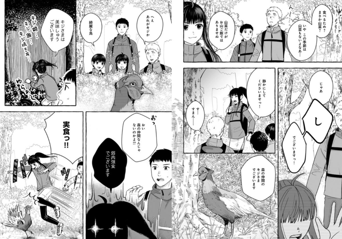 f:id:takahashiyuta2:20210421121327p:plain