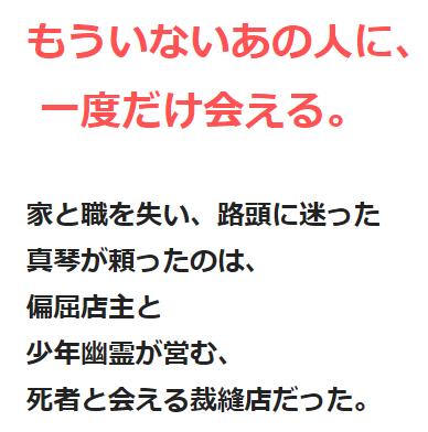 f:id:takahashiyuta2:20210501090614p:plain