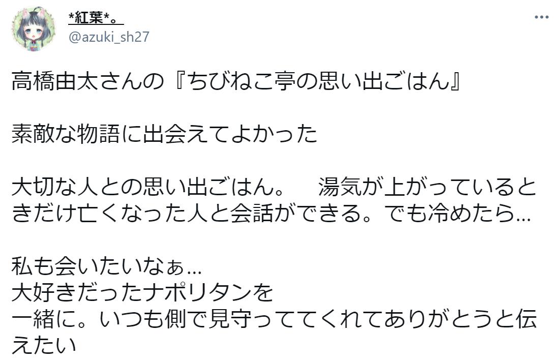 f:id:takahashiyuta2:20210503061652p:plain