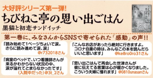f:id:takahashiyuta2:20210518203049p:plain