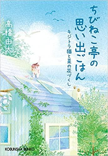 f:id:takahashiyuta2:20210529154809p:plain