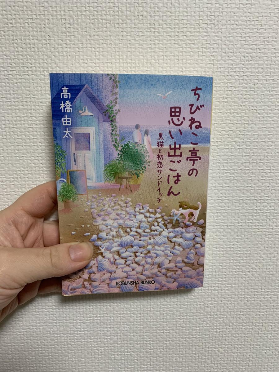 f:id:takahashiyuta2:20210601143854p:plain