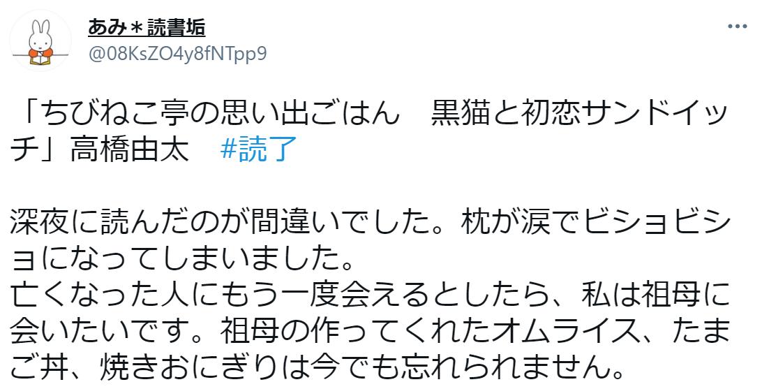 f:id:takahashiyuta2:20210601143925p:plain