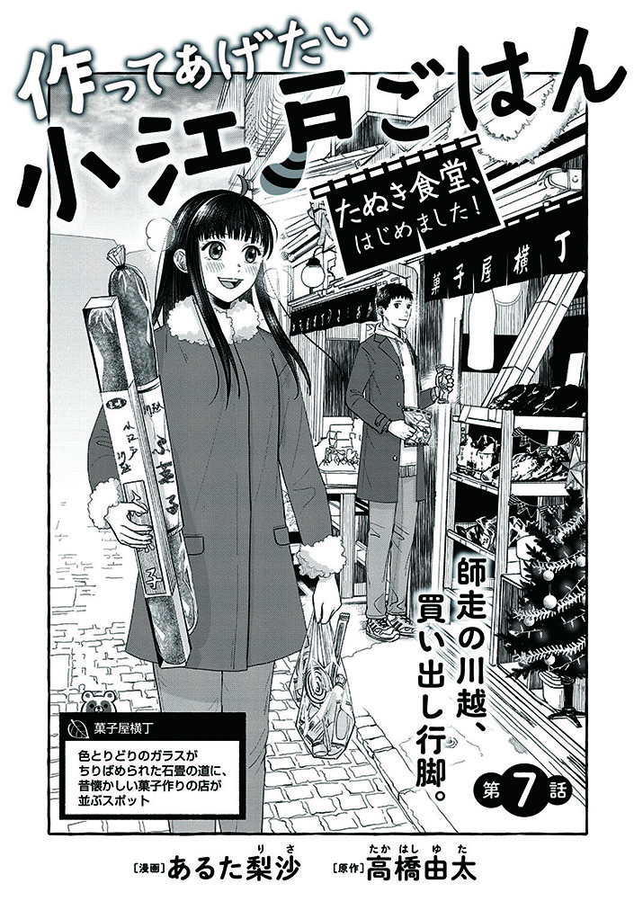f:id:takahashiyuta2:20210602121710p:plain