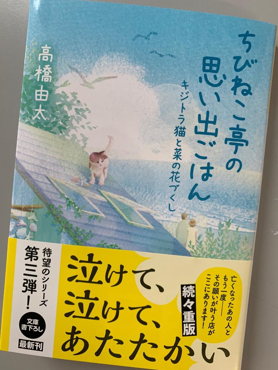 f:id:takahashiyuta2:20210602161711p:plain