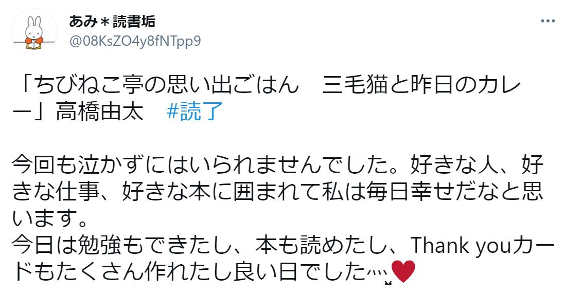 f:id:takahashiyuta2:20210609082714p:plain