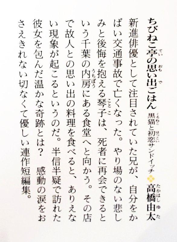 f:id:takahashiyuta2:20210616063929p:plain