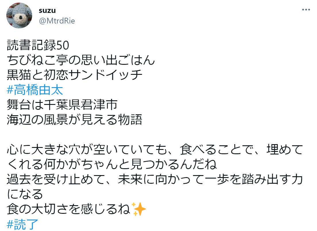 f:id:takahashiyuta2:20210616064014p:plain
