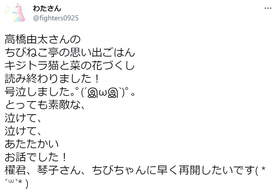 f:id:takahashiyuta2:20210621231615p:plain