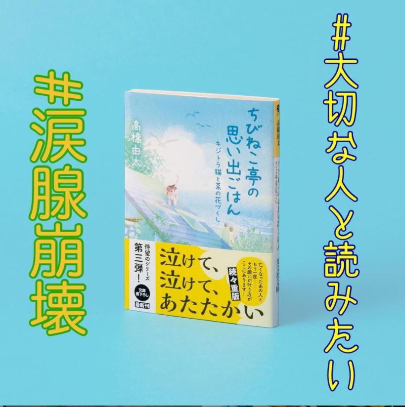 f:id:takahashiyuta2:20210624135632p:plain