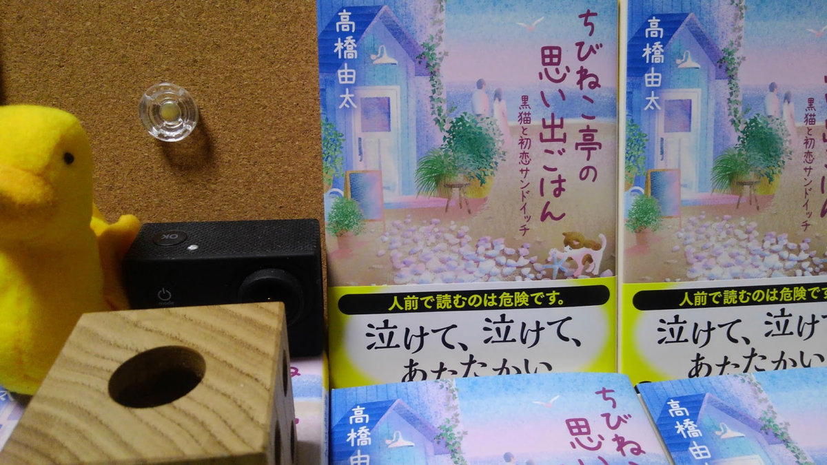 f:id:takahashiyuta2:20210624150127p:plain