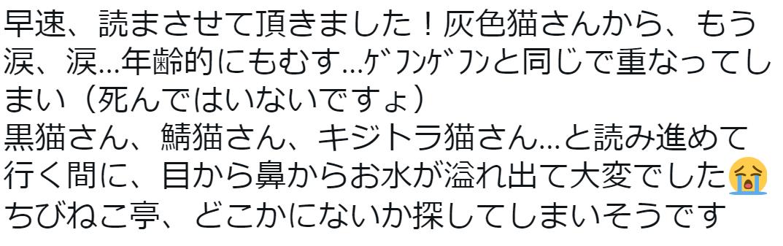 f:id:takahashiyuta2:20210626063619p:plain